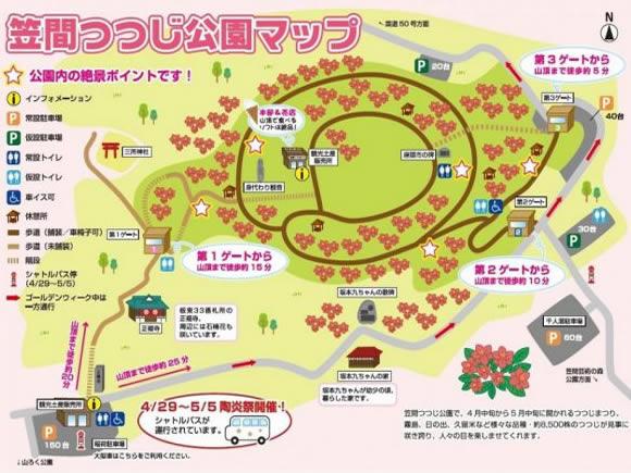 ③つつじ公園マップ